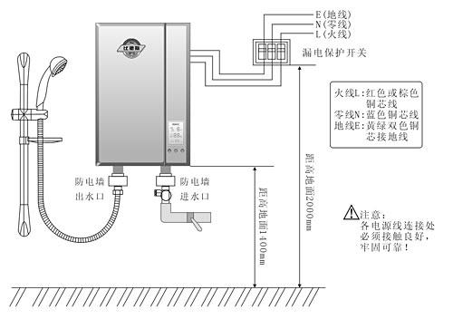 即热式电热水器-338 金尊系列----珠海比德斯